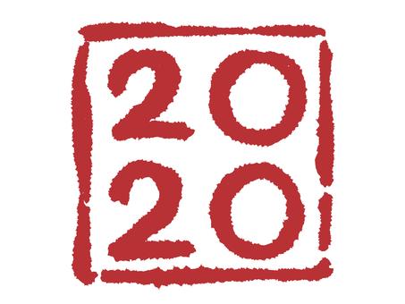 도장 문자 [2020]