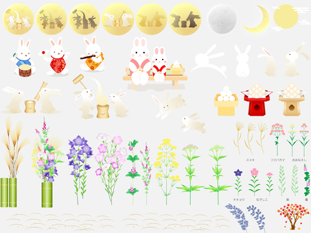 Autumn Icon Set Moon view · autumn seven grass · rabbit