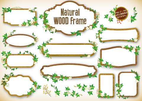 Fashionable wood grain frame