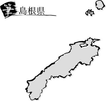 32 Shimane prefecture