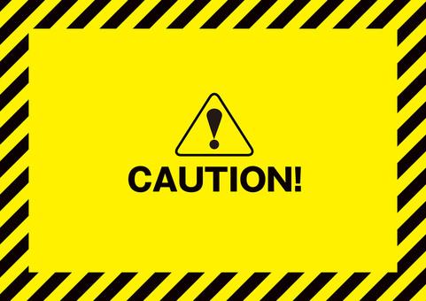 小心注意!標誌☆幀壁紙