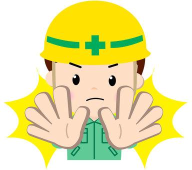 Workman _ upper body (STOP)