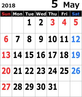2018 calendar May