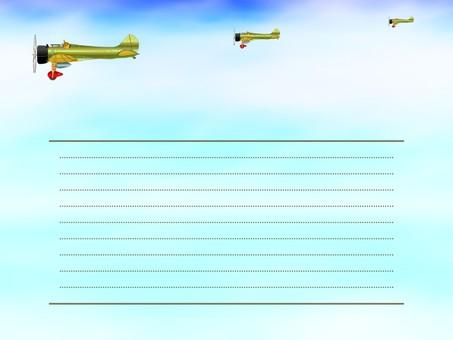 Horizontal writing paper E0628