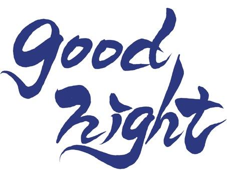 good night (good night english brush character