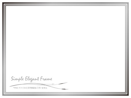 Simple frame: silver
