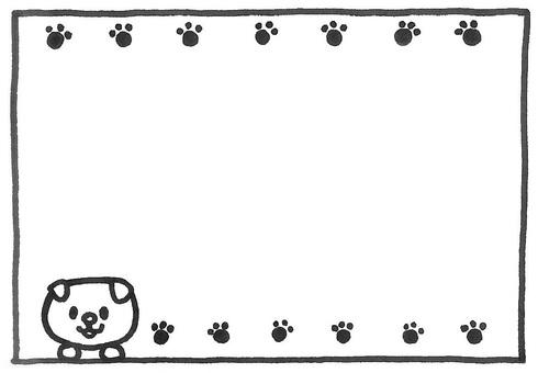 Dog note dog note
