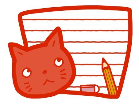Cat note animal color pencil