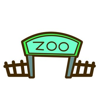 在動物園的入口處