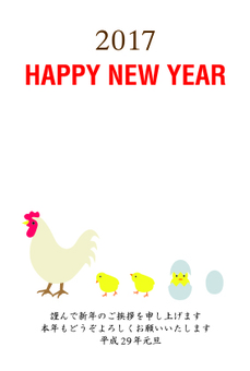 New Year cards 2017 Parent and child of chickens
