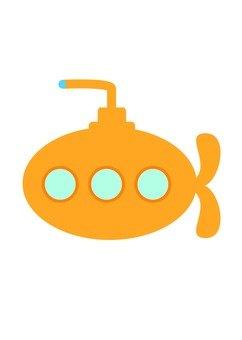 Submarine (Yellow)