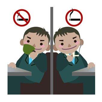 Smoking and non-smoking seats