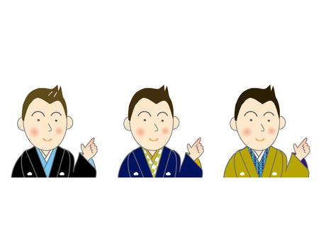 Male_ Kimono greeting