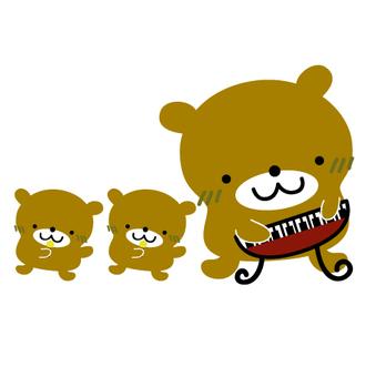 Kuma parents child
