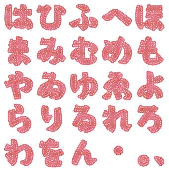 Character 08_04 (hiragana)