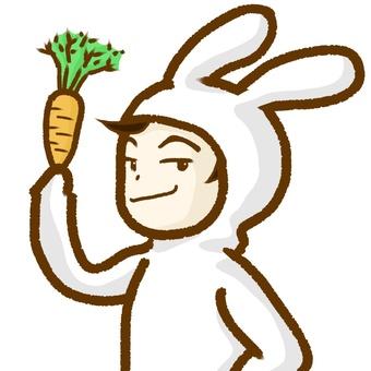 Usavus and carrot, white.