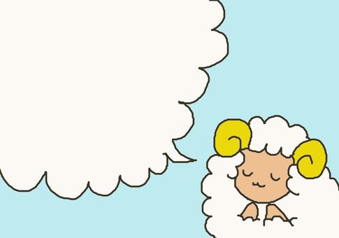 Blowjob sheep blue