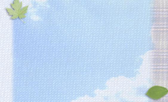 카드 (명함) 크기 _ 푸른 하늘
