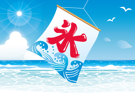 Flag of shaved ice in the sea house