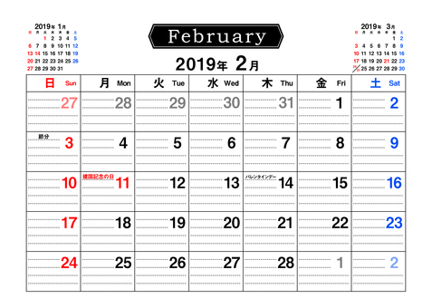2019 Calendar · February