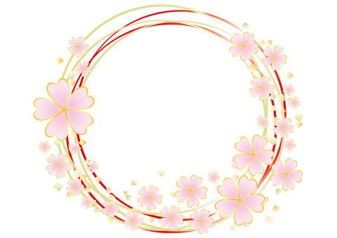 New Year image Sakura's lease