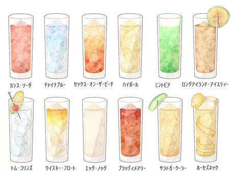 Cocktails Set - Long Glass Glitter