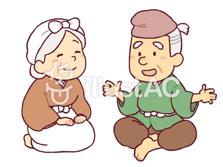 おじいさんとおばあさんイラスト No 3938 無料イラストなら イラストac