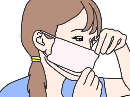Handkerchief mask (adjustment)