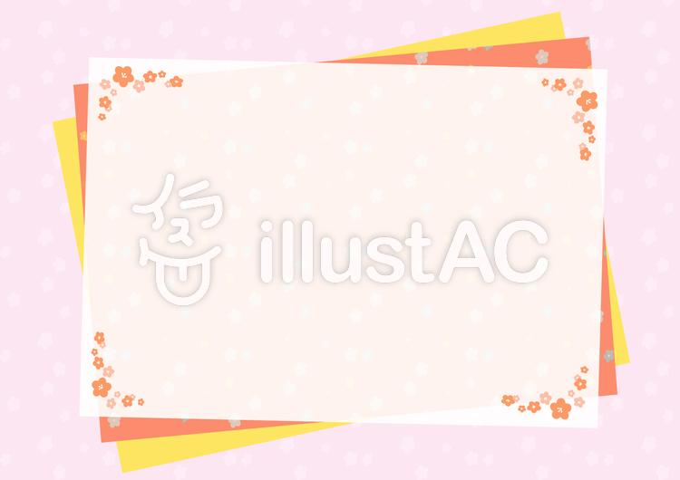 梅のフレーム3のイラスト