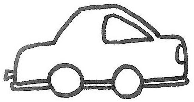 Right-handed car