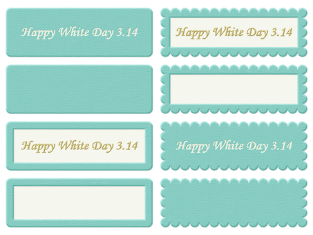 White Day Leather Title Frame