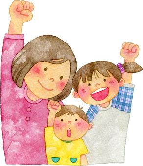 ガッツポーズをする親子 3人