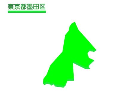 Sumida-ku 2