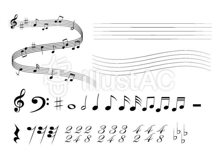 Free Cliparts Musics Music Musical Score 539512 Illustac