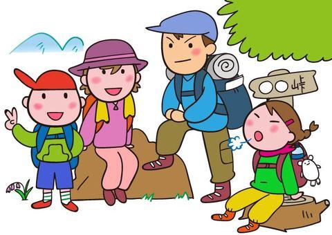 Mountain climbing with family