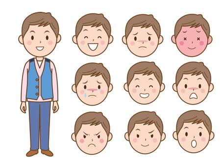 男性・表情バリエーションー1