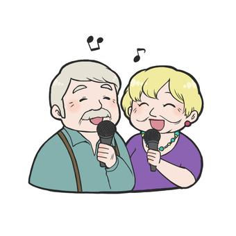 Grandfather and grandmother to karaoke