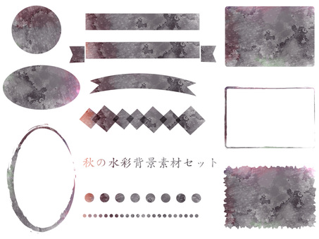 Watercolor background set ver 28