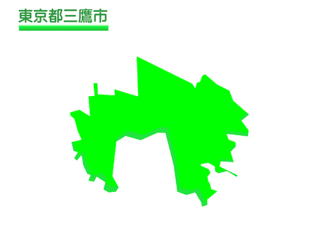 Mitaka city 2