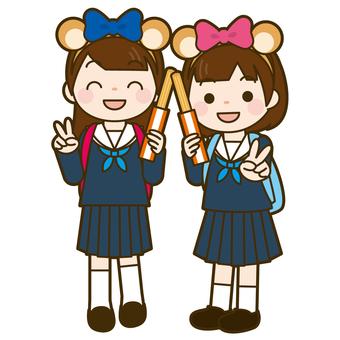 School trip Amusement park