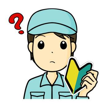 Worker beginner mark question