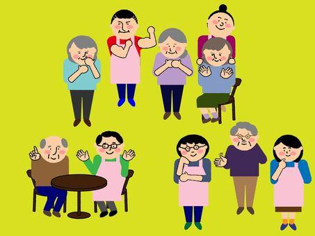Elderly home staff and elderly