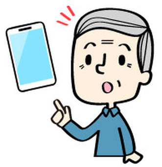 Senior Hiroshi pointing at smartphone