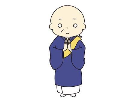 Monk's palm facial face