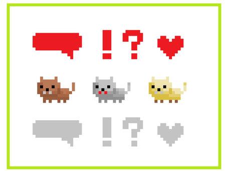 Pixel cat set