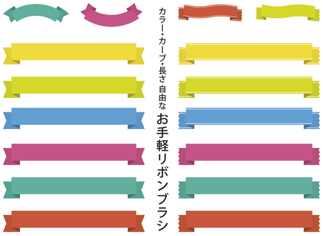 Ribbon brush color quickly