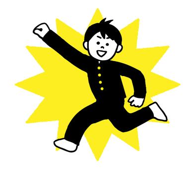 Running Guts pose school run Men (Simple)