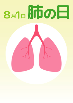 Lung-02