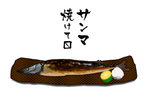 Grilled saury