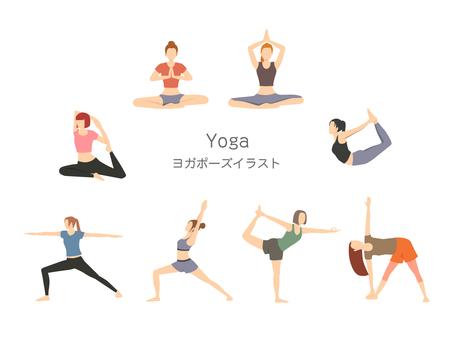 Woman yoga pose illustration